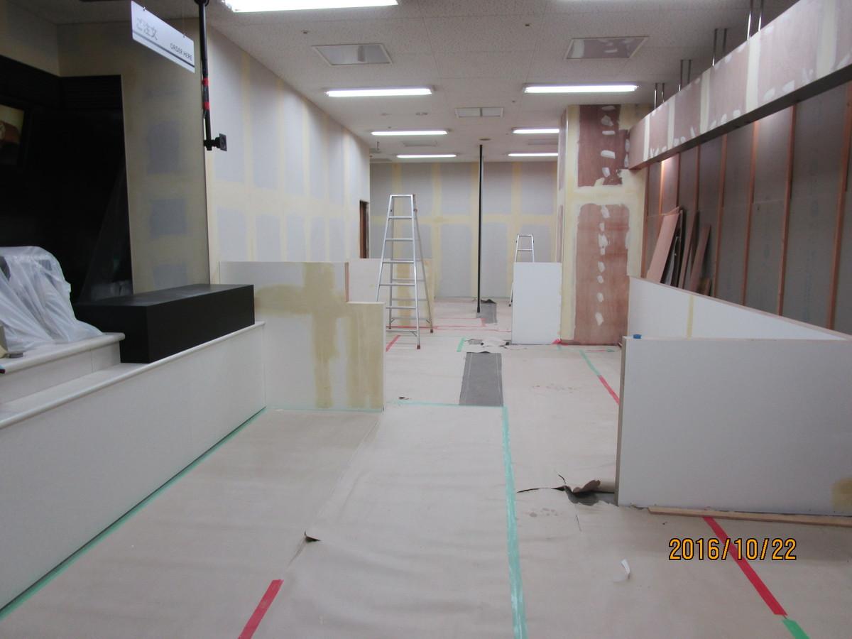 タイル・壁がどんどん剥がされていきます。