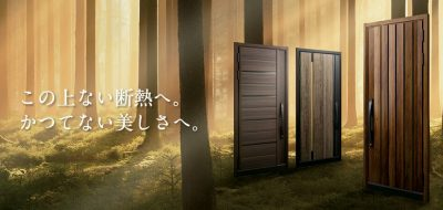 高性能ドア